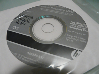 P1000216.jpg